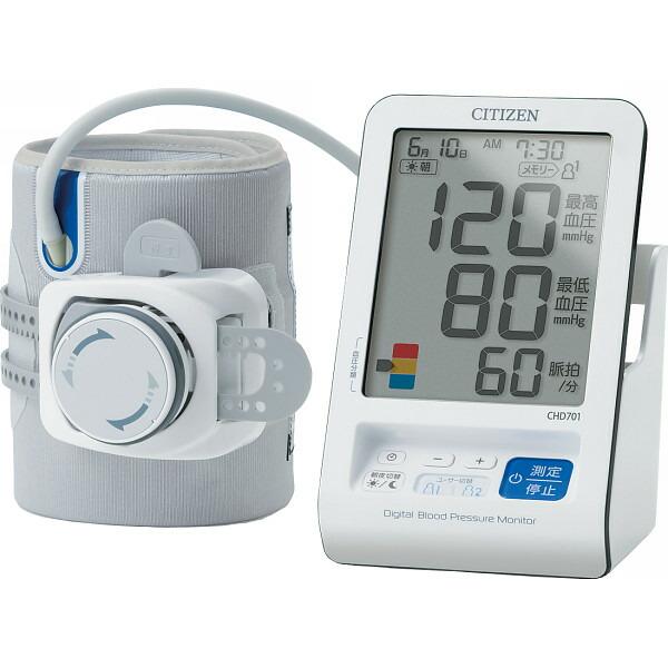 シチズン 上腕式血圧計 CHD701 P12Sep14