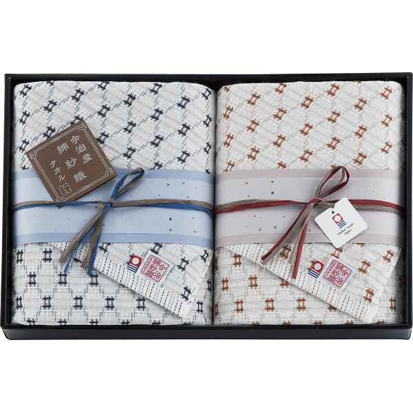 今治綿紗織(片面ガーゼ織) バスタオル2枚セット MOY−14500 P12Sep14