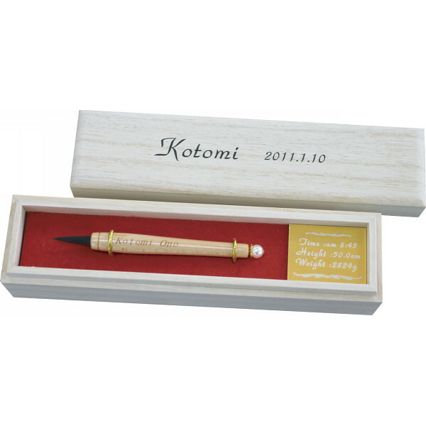 エンジェルファーストヘア 誕生メモリ付 洋タイプ(お仕立て券) 171551 P12Sep14
