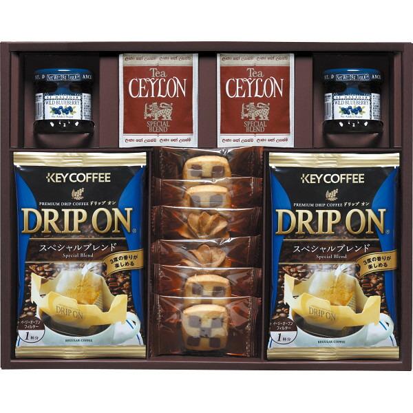 ドリップコーヒー&クッキー&紅茶アソートギフト KC−30 P12Sep14