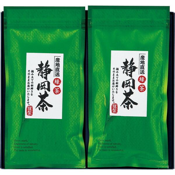 芳香園製茶 静岡銘茶詰合せ RAD−H202 P12Sep14