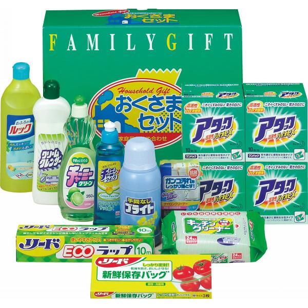 洗剤おくさまセット KS−50B P12Sep14