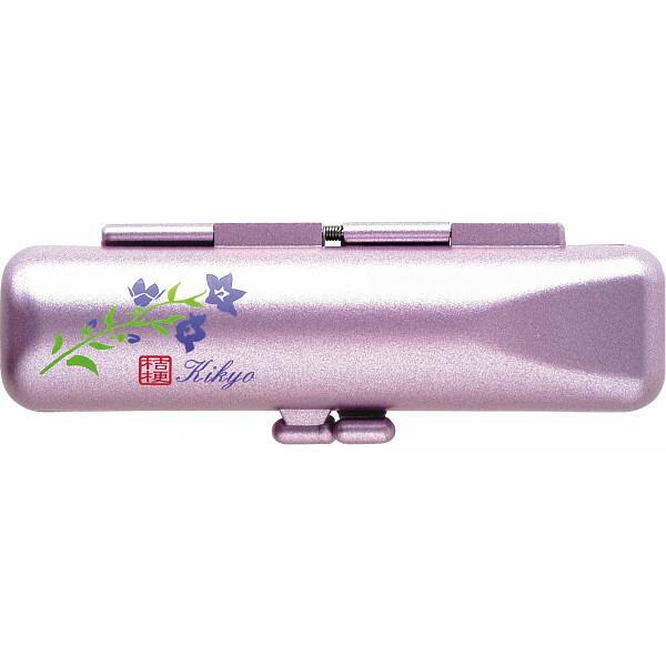 「和」印鑑メールパック(12mm) ピンク TSK−66429 P12Sep14