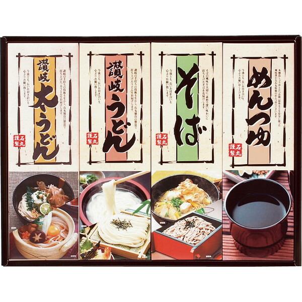 石丸製麺 こだわりの麺詰合せ SE−20D P12Sep14
