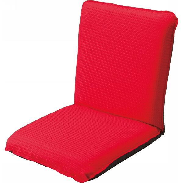 フラット座椅子 レッド ワッフル(LH)RE P12Sep14