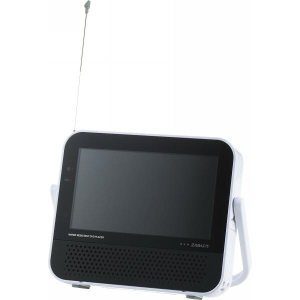 ツインバード ポータブル防水DVDプレーヤー ブラック VD−J729B P12Sep14