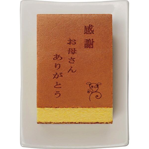 カーネーションブーケと和泉屋カステラのセット 母の日 2014 ギフト 母の日メッセージカード付き(代引き不可)