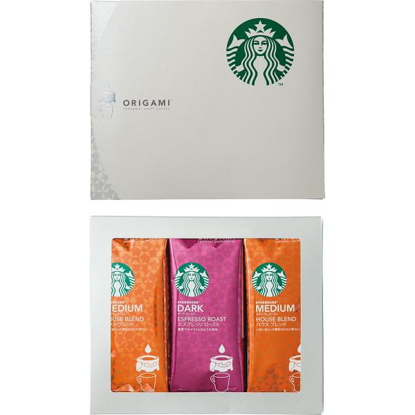 スターバックスコーヒーとカーネーションセット 母の日 2014 ギフト 母の日メッセージカード付き(代引き不可)