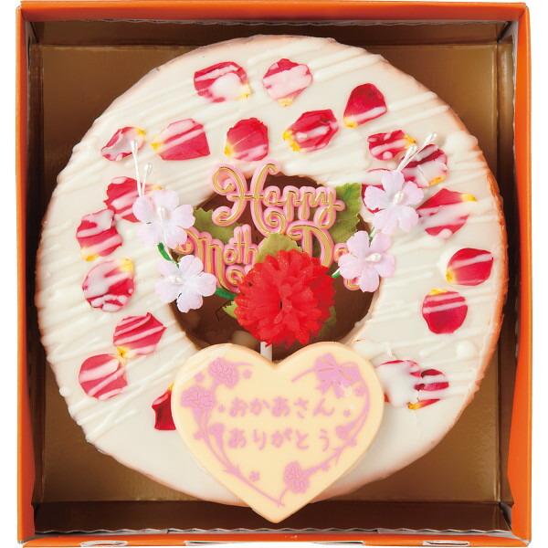 カフェ・ド・ヴェルサイユ 薔薇の花のバウムクーヘン 母の日 2014 ギフト 母の日メッセージカード付き(代引き不可)