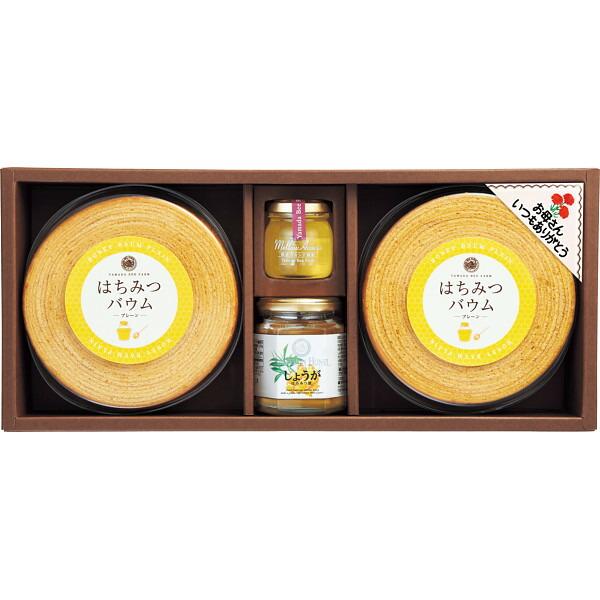山田養蜂場はちみつバウムセット 母の日 2014 ギフト 母の日メッセージカード付き M45813(代引き不可)