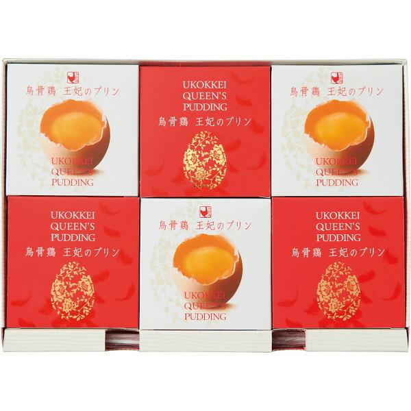 烏骨鶏王妃のプリン6個セット 母の日 2014 ギフト 母の日メッセージカード付き UKH−OP30母(代引き不可)