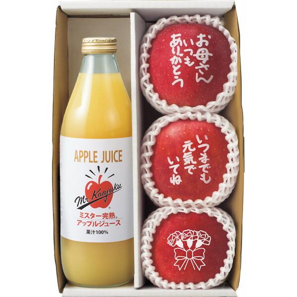 ミスター完熟アップルジュースと絵文字りんご 母の日 2014 ギフト 母の日メッセージカード付き(代引き不可)