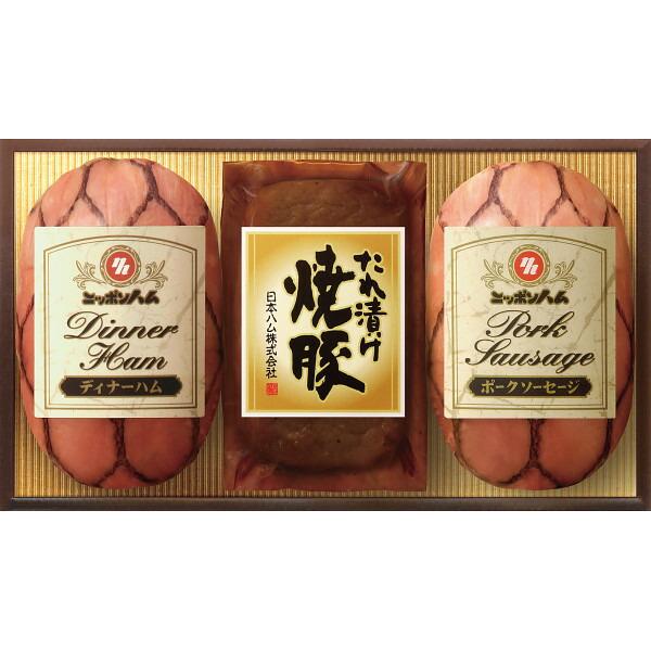 日本ハムセット<SG−305> 母の日 2014 ギフト 母の日メッセージカード付き(代引き不可)