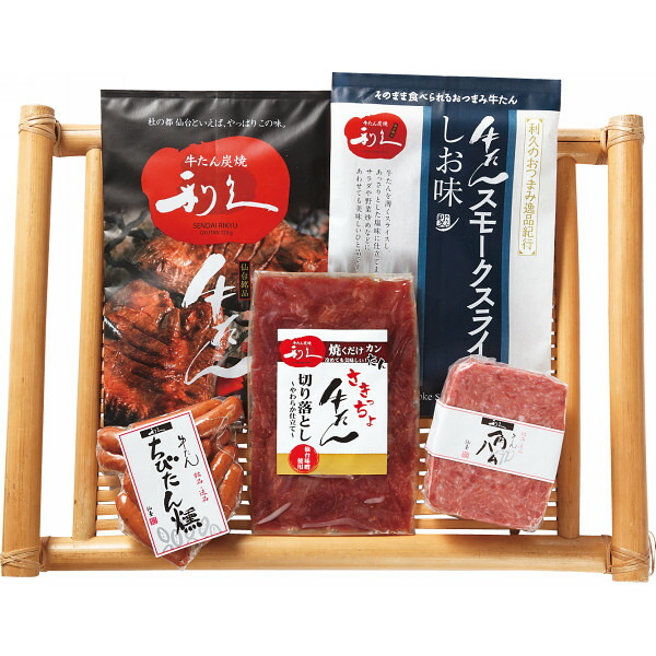 牛たん専門店 『利久』 バラエティセット 母の日 2014 ギフト 母の日メッセージカード付き SKR—M(代引き不可)