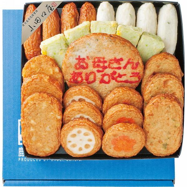 小田口屋 母の日 2014 ギフト 母の日メッセージカード付きさつま揚げ TMC−5S4(代引き不可)