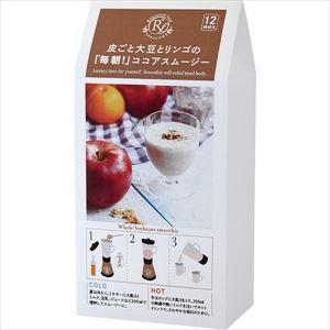 皮ごと大豆とリンゴの毎朝ココアスムージー スムージー P12Sep14