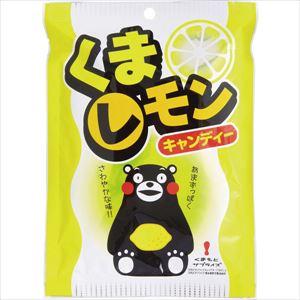 くまレモンキャンディー レモン P12Sep14
