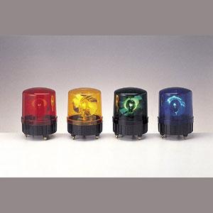 東京メタル工業 回転灯照明 RG-100Y 黄(代引き不可) P12Sep14