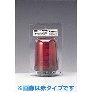 東京メタル工業 ホームセンター向けつり下げ型照明 WMG-100PB 青(代引き不可) P12Sep14