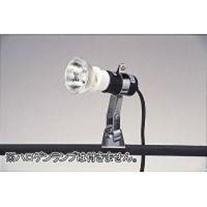 東京メタル工業 ハロゲンライト照明 HLC-805 球なし(代引き不可) P12Sep14