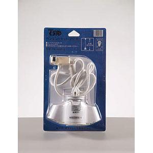 東京メタル工業 コードセット照明 TM009P-2(代引き不可) P12Sep14