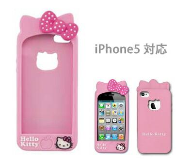 iPhone5ケース アイフォンケース シリコン ハローキティ ピンク(代引き不可) P12Sep14