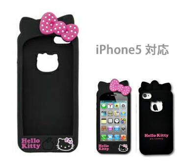 iPhone5ケース アイフォンケース シリコン ハローキティ ブラック(代引き不可) P12Sep14