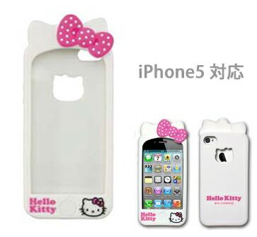 iPhone5ケース アイフォンケース シリコン ハローキティ ホワイト(代引き不可) P12Sep14
