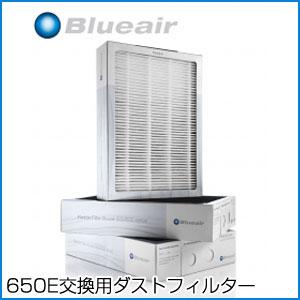 Blueair ブルーエア 650E交換用ダストフィルター F500600PA 空気清浄機交換用フィルター(3枚1セット) P12Sep14