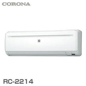 CORONA コロナ エアコン 冷房専用 6畳用 RC−2214W ホワイト(代引き不可) P12Sep14