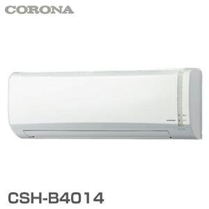 CORONA コロナ エアコン Bシリーズ 14畳用 CSH−B4014W ホワイト(代引き不可) P12Sep14