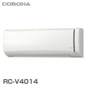 CORONA コロナ エアコン 冷房専用 14畳用 RC−V4014W ホワイト(代引き不可) P12Sep14