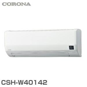 CORONA コロナ エアコン Wシリーズ 14畳用 CSH−W40142W ホワイト(代引き不可) P12Sep14