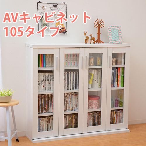 AVキャビネット105 HN-AV1200(代引き不可) P12Sep14