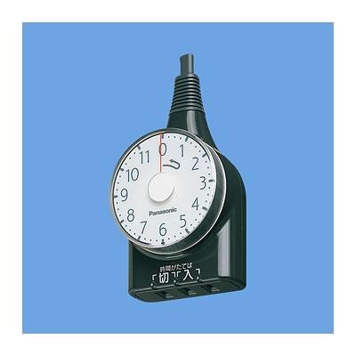 パナソニック電工 WH3111BP パナソニック電工 ダイヤルタイマー(11時間形)(1m)(ブラック) WH3111BP P12Sep14