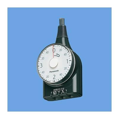パナソニック電工 WH3211BP パナソニック電工 ダイヤルタイマー(3時間形)(1m)(ブラック) WH3211BP P12Sep14