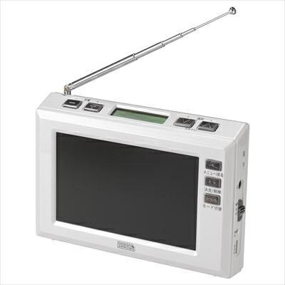 YAZAWA(ヤザワコーポレーション) TV03WH YAZAWA(ヤザワコーポレーション) 4.3インチディスプレイ ワンセグラジオ(ホワイト) TV03WH P12Sep14