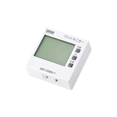サンワサプライ TAP-TST8 サンワサプライ ワットモニター TAP-TST8 P12Sep14