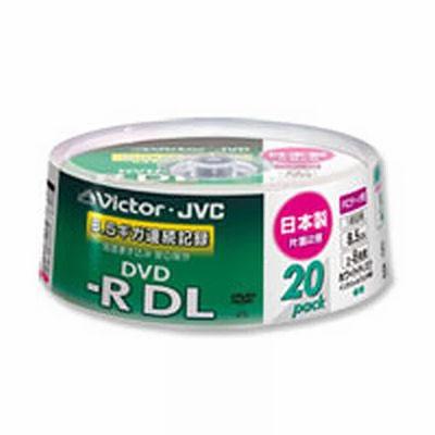 ビクター VD-R85CS20 ビクター データー記録用 DVD-R 20枚入り 片面2層8.5GB 8倍速ホワイトディスク(インクジェット対応) VD-R85CS20 P12Sep14