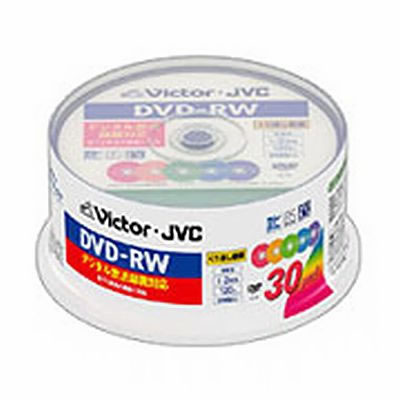 ビクター VD-W120P30X ビクター 録画用DVD-RW(繰返録画) 20枚入り 120分(片面4.7GB) 2倍速 CPRM対応カラーディスク(ドットライン入り) VD-W120P30X P12Sep14