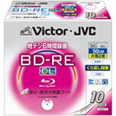 ビクター BV-E260HW10 ビクター 録画用BD-RE(書換型ブルーレイ) 10枚入り 360分(片面2層50GB) 2倍速ホワイトディスク(インクジェット対応) インデックスカード付 BV-E260HW10 P12Sep14