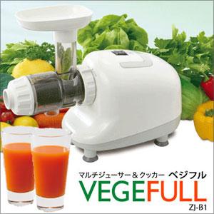 ベジフル ZJ-B1 ジューサー ミキサー 野菜ジュース フードプロセッサー P12Sep14