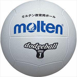 モルテン(molten) ドッジボール 1号 D1W 突き抜け防止バルブ 特許登録済 ゴム W白 P12Sep14