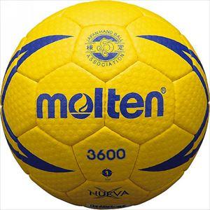 モルテン(molten) ヌエバX3600 ハンドボール 1号 H1X3600 ラテックスチューブ 特許登録済 縫い・人工皮革 P12Sep14