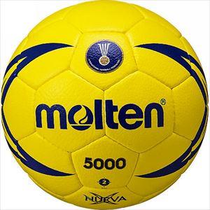 モルテン(molten) ヌエバX5000 ハンドボール 2号 H2X5001 ラテックスチューブ 特許登録済 縫い・人工皮革 P12Sep14