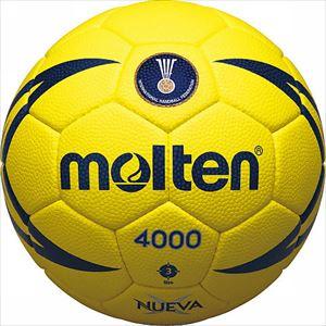 モルテン(molten) ヌエバX4000 ハンドボール 3号 H3X4000 全国高等学校総合体育大会公式試合球 全国高校選抜大会公式試合球 ラテックスチューブ 特許登録済 縫い・人工皮革 P12Sep14