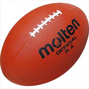モルテン(molten) ラグビー ラグビーボール RA (公財)日本ラグビーフットボール協会認定球 社会人・大学・高校・中学用 縦の周囲76〜79cm/横の周囲58〜62cm ゴム P12Sep14