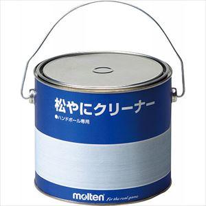 モルテン(molten) 徳用松やにクリーナー ハンドボール専用すべり止め RECL 日本製 約2,200g P12Sep14