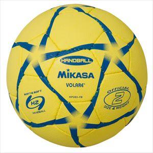 ミカサ(mikasa) HP203-YB ハンドボール 練習球2号 屋外用 P12Sep14