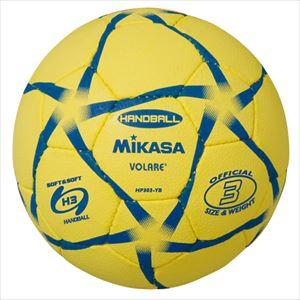 ミカサ(mikasa) HP303-YB ハンドボール 練習球3号 屋外用 P12Sep14